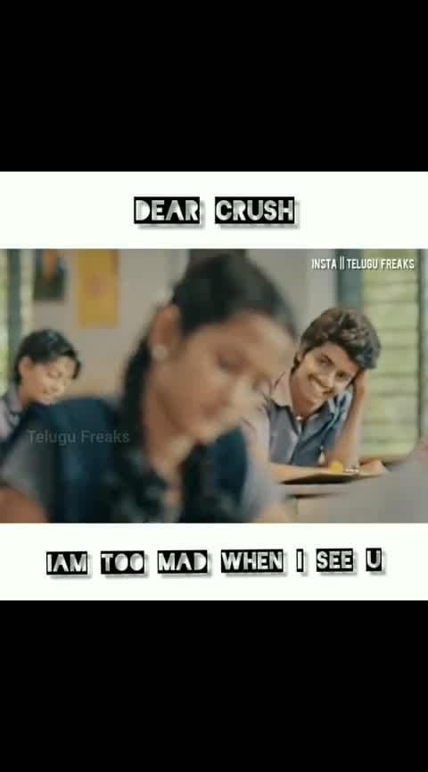 #school Crush