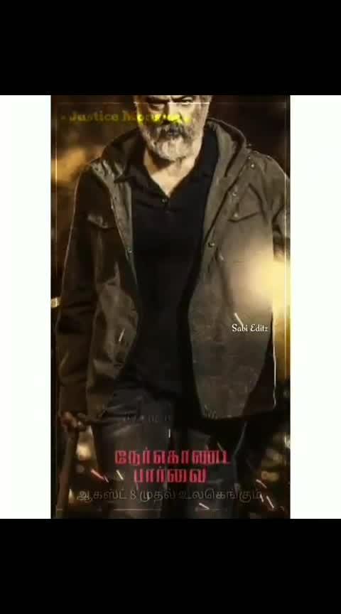 #Kola Mass Uh... 🔥🔥😎😎 #thala #ajith #nerkondapaarvai #thalaajith 😎❤ Chennai Thala Fans Club* 🙏welcome to our page🔥ajith kumar fans club 🔥 💥ajithkumar one man army #ajithkumar #thala #ajith #thalaajith #kingmaker #thalaajithfans #ajithkumarfans #ajithkumaractor #kingmaker #ultimatestar #ultimate #king #likeforlike #likeforfollow #tamilcinema #tamil #king #bollywood