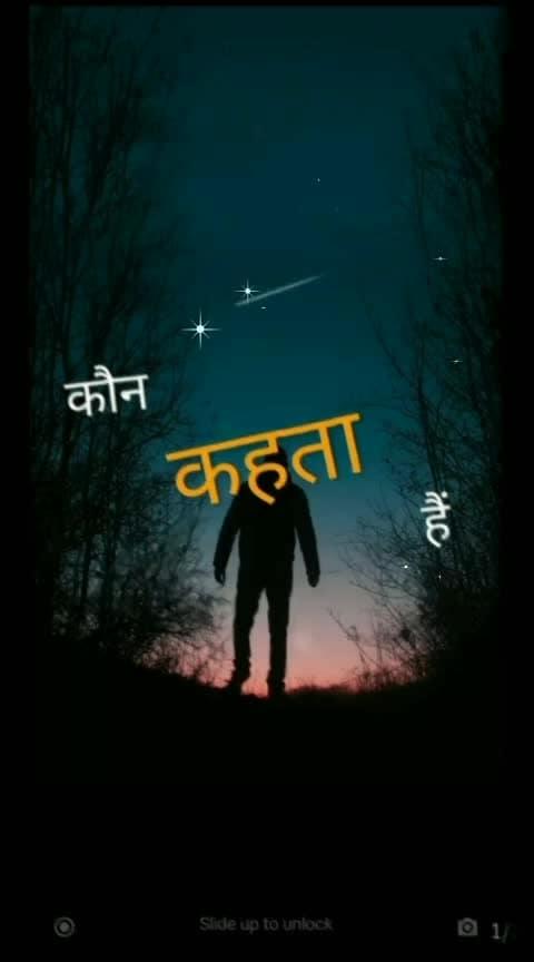 #maharshi_teaser