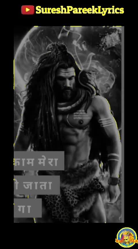 Mahadeva   Mahadeva #jaishivshanker