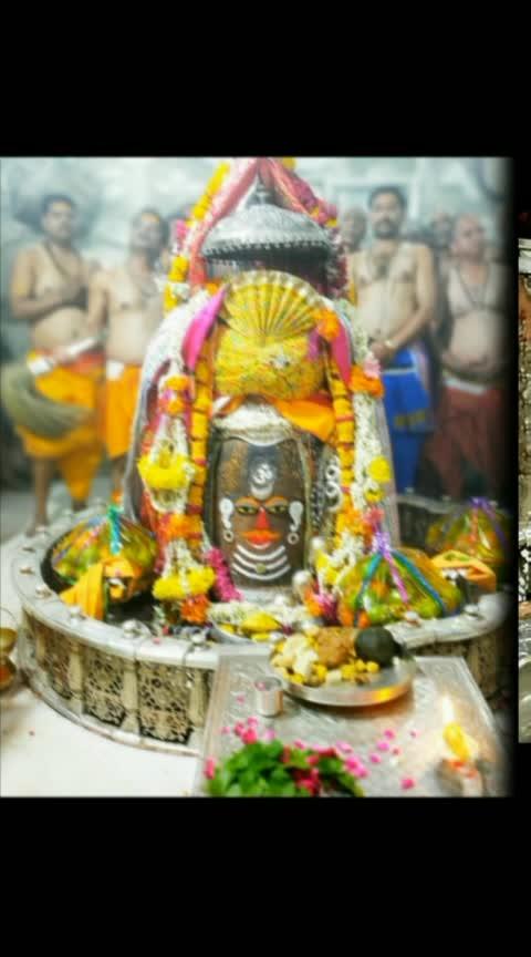 🙏🌹 जय श्री महाकाल 🌹🙏 श्री महाकालेश्वर ज्योतिर्लिंग जी का भस्म श्रंगार आरती दर्शन! 16 जुलाई 2019 मंगलवार ! #bhakti-channle #bhaktichannel #roposo-bhakti #mahakaleshwar #roposo-mahakalstatus #bholebaba #gurupurnima2019 #blessed #blessings  #trust #lordshiva #believe  #roposo-wow-indian #mahakaleshwar