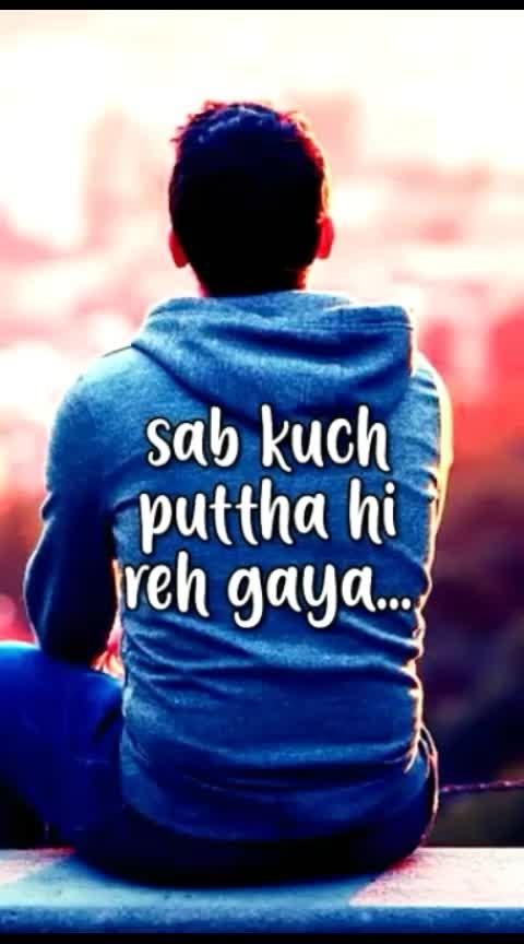 Dil tuta hi rha gya 💔 #sadsongs #panjabisong #sad_status #foryou