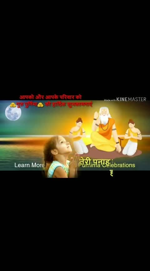 #guru-gyan #guru_purnima #gurudeva