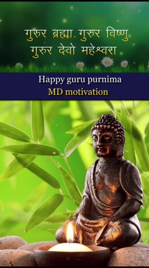 #motivationline265 #soulfulquoteschannel #roposo-rising-star-rapsong-roposo #gurunanakdevji #gurupournima #purnima #guru-gyan #gururandhawafans