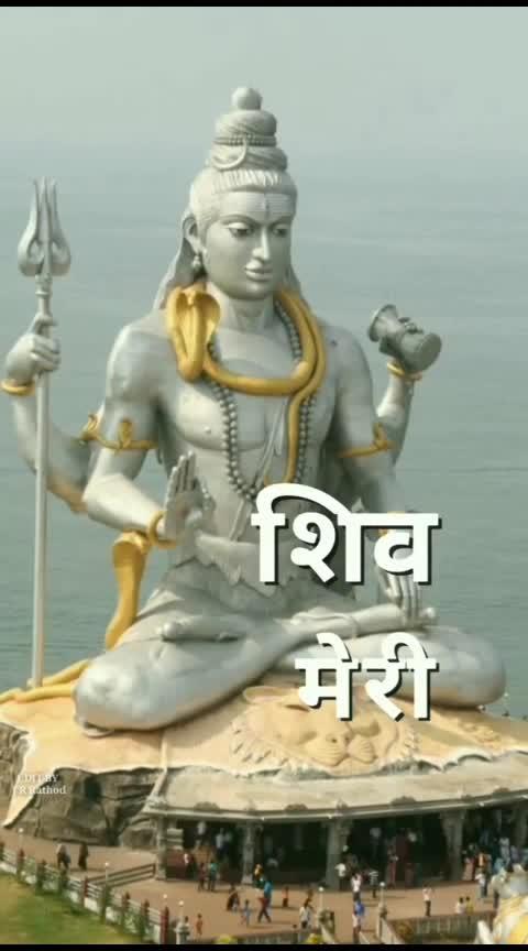 Man mera mandir  #jai---shiv--shankar--bhoenath  #shivampurnea