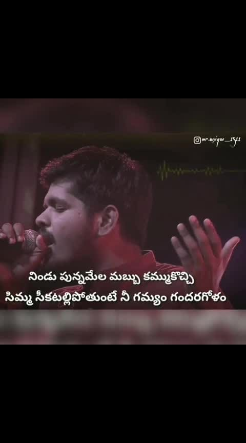 #kancharapalam #supersinger #super_song 👌#beautiful-lyrics #statusvideo 👍#statusvideo 💖