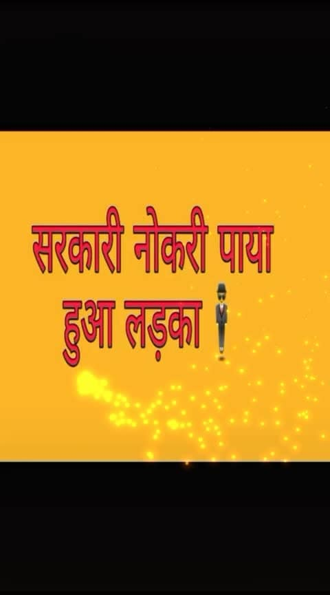 ##sarkari-news