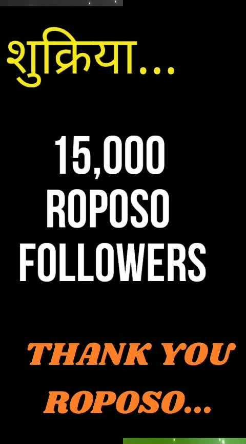 #thanks-roposo-for-15000-followers
