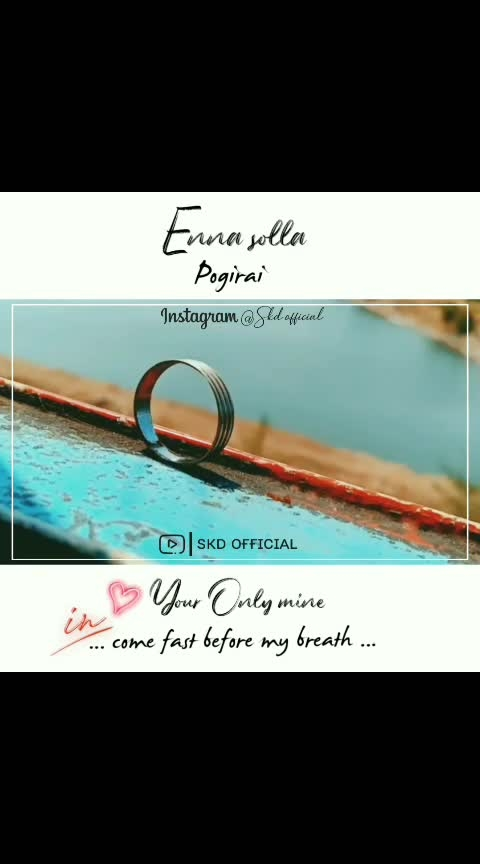 #enna solla pogirai💙 # your only mine💙#come fast before my breath 😔 @priya__20