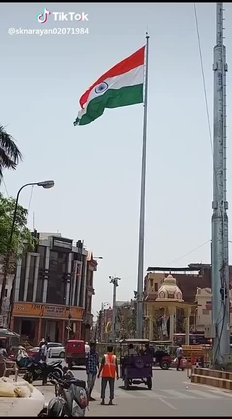 Please follow me #india-proud