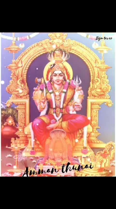 #devikarumari #bmbakthi #devotionalsongs #whatappsstatus #vinayagar #muruga #bakthi #dailywishes #sivanstatus #pirathosam #ammanwhatsappstatus
