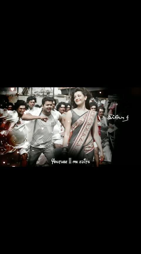 Verasa pogaiyila puthusa....... #tamilwhatsappstatus #whatsapplovestatus #roposo-beats #love_song #vijay #kajalaggarwal #jilla