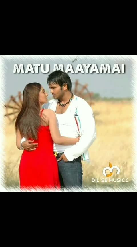#chellichupolo #evarunuvunannu #beautifullyrics #manojmanchu #sheela #rajubhai #superhitsongs