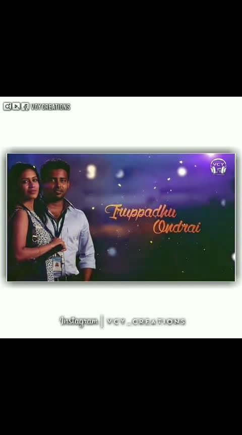 irupathu onru#quotes#Hossana#anbea#superhitsongs#blakescot #tamilnadu#old-hindisong#new-song  roposo#hiphop#thali#chennaisuperkings #roposo-mass#socialmedia#dhoniforever#dhonifan#csk_fan#tamil-actress#rajasirmusic#chithra#airtelsupersinger#bigboss#tamil  gethu#anbea#hiphopdance#thali#Chennai superkings#roposo-mass#socialmedia#dhoniforever#dhonifan#csk_fan#tamil gethu #icc_worldcup_2019#tamilnadufestival#tamil cricket fans#roposo-tamil#ladies_fashion  roposo#roposo-star-mass#single-status#whatsapstatussong#netherlands#trollindia#mollywood#vishal#sneha#superstar-rajinikanth  hindisong#hrithikroshan#rathika#saipallavi  tamil#hamma#gilli#nayanthara#suriyasivakumar #thalapthy_vijay#superb#awesome# #thala-ajith-theri#superstar-rajinikanth #thamana#thamana #hansika #harishkalyan #salman-katrina #bible#jesus#bibleverses  #vishal#jothika#96-vijaysethupathi-trisha-whatsapp#deepikapadukone#bagubali#racharan#megastar-ramcharan#anushkasharma#ntrfans#amirkhan#hindisuperhitsong#malaika  #priyankachopra#whatsappstatus#newtamilsong2019#superhit_song#roposo-rising-star-rapsong-roposo#awesome-stunt#beatiful#feeling#feeling-loved#fellingblessed#feeling #brokenhearts#kamalhassan#shruthihassan#rose#crazy#ro-hit #harishkalyan