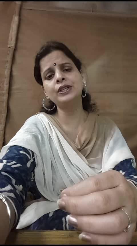 Ghazal##Chitra ji##missing smone spl##