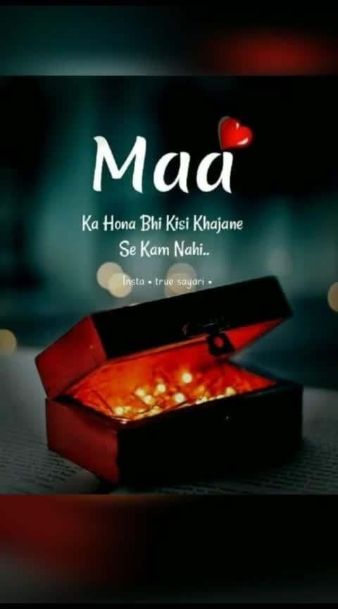 miss you Mamma 😘😘
