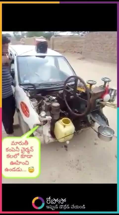 car car