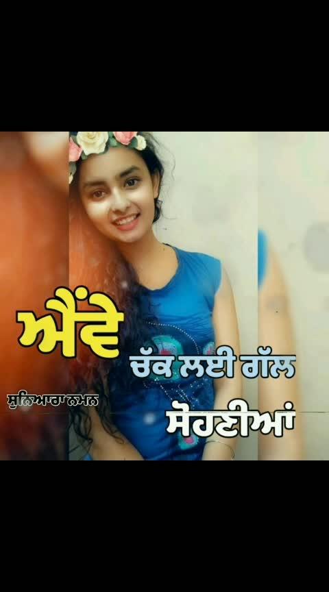 Must Follow If U Like ItA Follow @suniara_naman Broken Thoughts Punjabi Pics Quotes Inside Feelings  _ &  Turn on post notifications . 🔴ADMIN @suniara_naman 🔴 . 🛡️🛡️S HA RE- F OLL OW🛡️🛡️ . . Black screen video layi es channal nu follow karo 👇👇👇👇👇👇 @suniara_naman . #punjabiquotes #musicvideo #punjabipics #punjabistatus#punjabivideos #punjabigirl #punjabisuit ##punjabitadka #punjabipride #punjabiwedding #punjabiwordings #punjabithoughts #punjabivirsa #wmk #karanaujla #ammyvirk #tysonsidhu #desi #att #ghaint #sirra @___kaur_jot___ @loveofficial18 #jattlyf #punjab #punjabi #jalandhar #kapurthala #terakati #bathinda #loveofficial18 . Follow Now+👉👉@suniara_naman