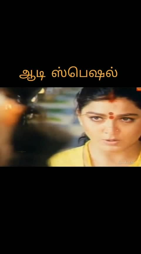 #aadi #aadispecial #devotionalsongs #tamildevotional #tamildevotionalsong #tamildevotionalsongs