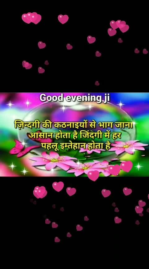 Good Evening All Friends 🍃🍃❤️🍃🍃