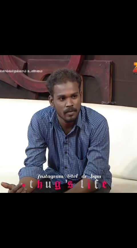 #tvl_dr_bgm #thuglife  #thugs  #hahaha  #memes  #tamil #tamilanda