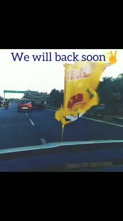 we will come back soon