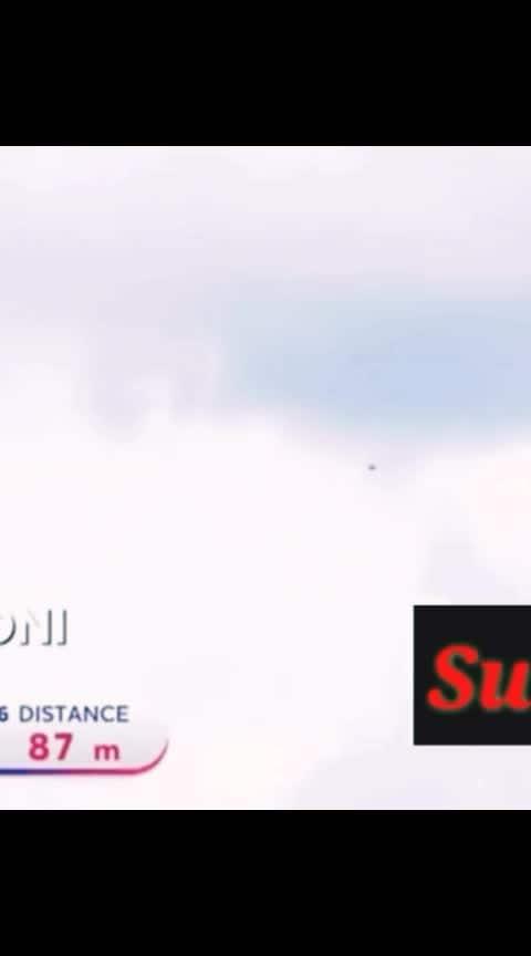 #ms dhoni#mahiway#incredible_shot #virat_kohli #shocked 😯😯😇