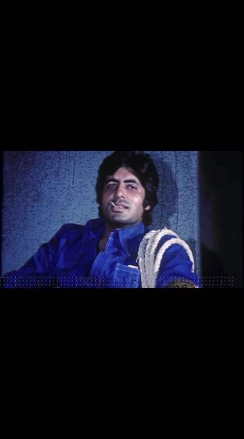 #amitabh_bachchan सुपरहिट डाईलोग #bollywood-tadka #filmykeeda #amitabhbachchan #dailogs #hit #superhit #mostbeautiful