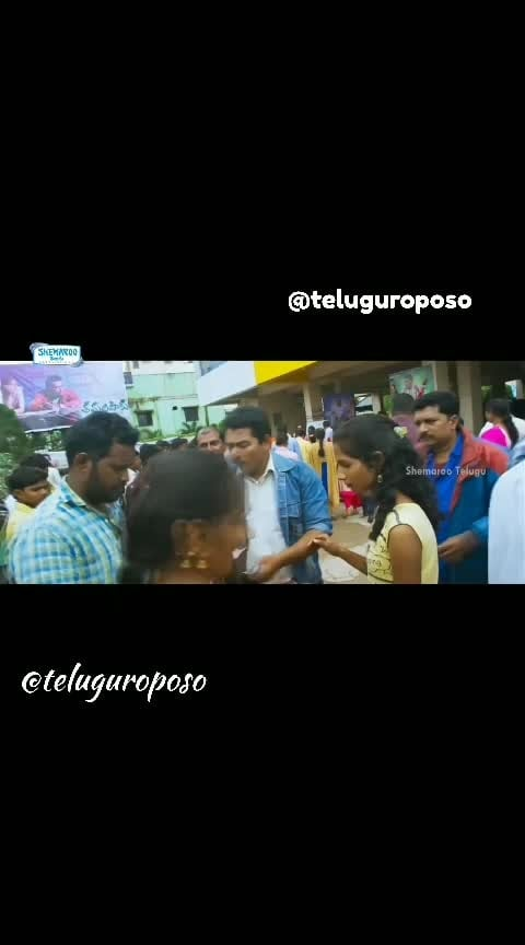 Telugu WhatsApp Status 💖💖 💖 #telugu #movies #songs 【TELUGU ROPOSO UPDATES】 -------------------------------------------------------- #telugu #teluguroposo #teluguropo #roposotelugu #ropotelugu #telugusong #telugusongs #telugumusic #telugusound #teluguaudio #telugucinema #telugumovie #telugumovies #telugufilim #telugufilims #telugushortfilim #telugutop #telugutrend #telugutrending #telugutrendings #teluguwhatsaap #telugustatus #teluguntr #telugupawan #teluguprabhas #telugunani #telugualluarjun #teluguroposostatus #statusropo #ropovideo #ropovideos #roposovideo #roposovideos #newtelugu #newtelugu #song #songs #movie #movies #whatsaapstatus #maheshbabu #raviteja #nani #alluarjun #suman #majli #majlisong #majlisongs #majlimovie #majlimovies #prabhas #raviteja #2019telugu #2020telugu -------------------------------------------------- IMPORTANT NOTICE : These All Things Are All Ready Copyrighted by others. We Just Edited And Published To Audience For Entertainment Purpose Only... ----------Thanks for watching ----------- telugu comedy short films telugu comedy videos telugu comedy scenes old telugu comedy shows telugu comedy movies old telugu comedy full movies telugu comedy latest telugu comedy audioz telugu comedy allari naresh telugu comedy actors telugu comedy action telugu comedy allu arjun telugu comedy amrutham telugu comedy ali telugu comedy adhurs telugu comedy actress telugu comedy awards a aa telugu movie comedy scenes a aa telugu comedy scenes a a telugu movie comedy scenes telugu comedy bits telugu comedy best telugu comedy best scenes telugu comedy back to back scenes telugu comedy brahmanandam old telugu comedy books telugu comedy bgm telugu comedy boys b.tech life telugu comedy short film telugu b tech comedy short films btech comedy telugu telugu comedy clips telugu comedy club telugu comedy channels telugu comedy cinema telugu comedy central telugu comedy cinemalu telugu comedy come telugu comedy cartoons telugu comedy cricket telugu comedy clips 2018 tel