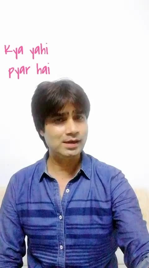 Kya yahi pyar hai #kishorekumarsongs  #oldisgold #uvie #live #sanjaydutt #romanticsong #roposoromantic #love