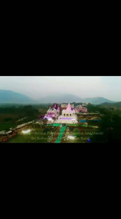 Tirupati ma Parswanath Jain Mandir ni Pratstha ni Boli Rs.101 Crore.