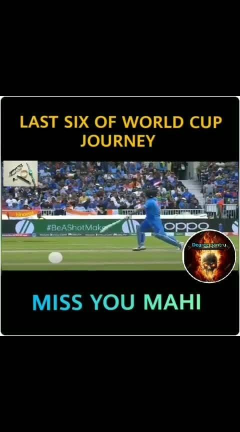 #mahendrasinghdhoni #msdian