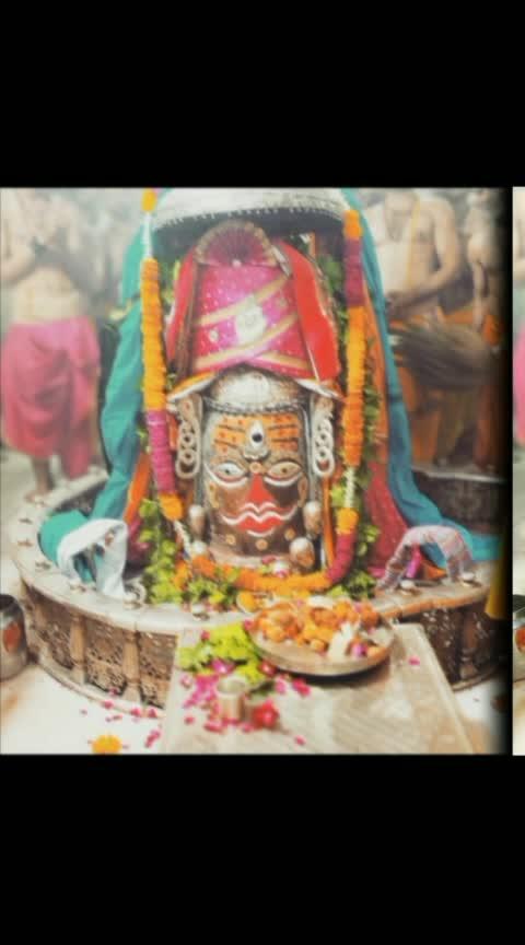 🙏🌹 🐍जय श्री महाकाल🐍 🌹🙏 श्री महाकालेश्वर ज्योतिर्लिंग जी का भस्म श्रंगार आरती दर्शन (18 जुलाई 2019 गुरुवार  #श्रावण) #bhaktichannel #roposo-bhakti #roposo-mahakalstatus #mahakaal #bholebaba #blessed #trust #indian #roposostatus