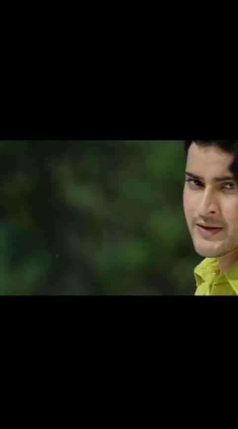 funny scene from #athadu #movie #maheshbabu #trisha