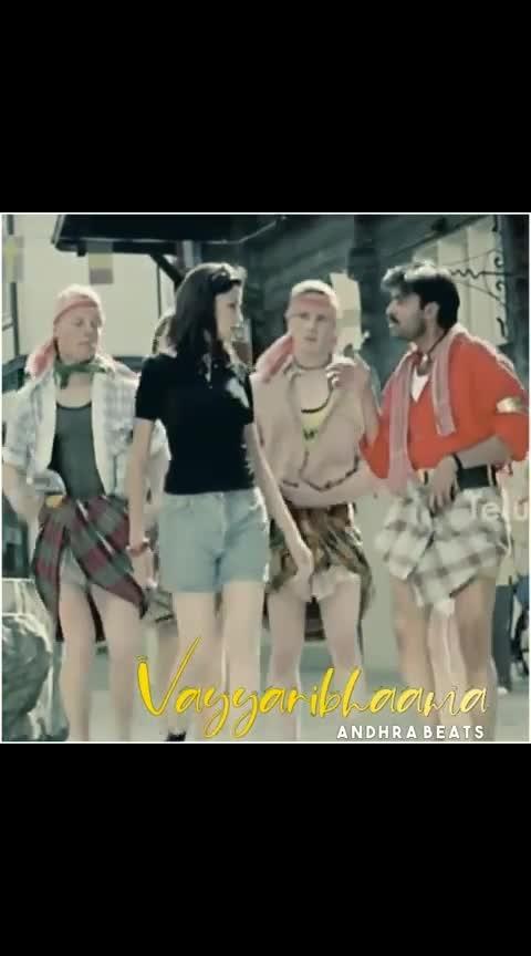 #vayyaribhama #vayyari_pilla