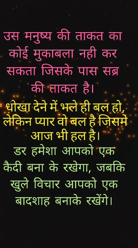 #soulful_quotes_channel