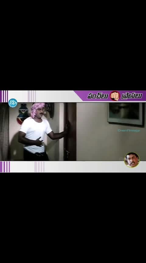 sunil and brahmi ultimate comedy #roposo-ha-ha-ha #hahahatv #haha-tv