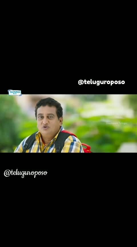 "Telugu WhatsApp Status 💖💖 💖 #telugu #movies #songs 【TELUGU ROPOSO UPDATES】 -------------------------------------------------------- #telugu #teluguroposo #teluguropo #roposotelugu #ropotelugu #telugusong #telugusongs #telugumusic #telugusound #teluguaudio #telugucinema #telugumovie #telugumovies #telugufilim #telugufilims #telugushortfilim #telugutop #telugutrend #telugutrending #telugutrendings #teluguwhatsaap #telugustatus #teluguntr #telugupawan #teluguprabhas #telugunani #telugualluarjun #teluguroposostatus #statusropo #ropovideo #ropovideos #roposovideo #roposovideos #newtelugu #newtelugu #song #songs #movie #movies #whatsaapstatus #maheshbabu #raviteja #nani #alluarjun #suman #majli #majlisong #majlisongs #majlimovie #majlimovies #prabhas #raviteja #2019telugu #2020telugu -------------------------------------------------- IMPORTANT NOTICE : These All Things Are All Ready Copyrighted by others. We Just Edited And Published To Audience For Entertainment Purpose Only... ----------Thanks for watching -----------telugu comedy short films telugu comedy videos telugu comedy scenes old telugu comedy shows telugu comedy movies old telugu comedy full movies telugu comedy latest telugu comedy audioz telugu comedy allari naresh telugu comedy actors telugu comedy action telugu comedy allu arjun telugu comedy amrutham telugu comedy ali telugu comedy adhurs telugu comedy actress telugu comedy awards a aa telugu movie comedy scenes a aa telugu comedy scenes a a telugu movie comedy scenes telugu comedy bits telugu comedy best telugu comedy best scenes telugu comedy back to back scenes telugu comedy brahmanandam old telugu comedy books telugu comedy bgm telugu comedy boys b.tech life telugu comedy short film telugu b tech comedy short films btech comedy telugu telugu comedy clips telugu comedy club telugu comedy channels telugu comedy cinema telugu comedy central telugu comedy cinemalu telugu comedy come telugu comedy cartoons telugu comedy cricket telugu comedy clips 2018 telugu comedy dialogues telugu comedy dance telugu comedy dj songs telugu comedy dubsmash telugu comedy dhee telugu comedy dubbed movies telugu comedy dookudu telugu comedy dramas telugu comedy dance songs telugu comedy dubbed in hindi d telugu comedy show d telugu movie comedy scenes d jodi telugu comedy d telugu show comedy scenes d comedy scenes telugu latest telugu d jodi comedy videos d comedy scenes telugu 2019 telugu d jodi comedy show telugu comedy episodes telugu comedy etv telugu comedy edits telugu comedy exam telugu comedy express telugu comedy entertainment telugu comedy entertainer movies telugu comedy etv jabardasth telugu comedy extra jabardasth telugu comedy events e ee telugu movie comedy scenes, e rojullo telugu comedy, telugu comedy full length movies, telugu comedy films, telugu comedy full length, telugu comedy fun bucket, telugu comedy f2, telugu comedy full movies 2019, telugu comedy funny, telugu comedy films latest, telugu comedy full movies latest, telugu comedy ghost, telugu comedy girl, telugu comedy ghost movies, telugu comedy gifs, telugu comedy geetha govindam, telugu comedy gaana, telugu comedy gopichand, telugu comedy gabbar singh, telugu comedy gangavva, telugu comedy ghost videos, pubg telugu comedy, g force telugu comedy, telugu comedy hd, telugu comedy horror, telugu comedy hit movies, telugu comedy hindi dubbed, telugu comedy hits, telugu comedy hindi, telugu comedy hd movies, telugu comedy horror scenes, telugu comedy hindi movie, telugu comedy interview, telugu comedy in hindi, telugu comedy in movies, telugu comedy in telugu, telugu comedy in odia, telugu comedy in pubg, telugu comedy in village, telugu comedy in tamil, telugu comedy in college, telugu comedy in hindi dubbed, i telugu comedy scenes, i movie telugu comedy scenes, i movie telugu comedy, telugu comedy jabardasth, telugu comedy jokes, telugu comedy jandhyala, telugu comedy jalsa, telugu comedy jambalakidi pamba, telugu comedy jabardasth chammak chandra, telugu comedy jokes audio, telugu comedy jabardasth show, telugu comedy jp, telugu comedy julayi, telugu comedy king, telugu comedy kota, telugu comedy king videos, telugu comedy kathalu, telugu comedy kick, telugu comedy khaleja, telugu comedy kitakitalu, telugu comedy king channel, telugu comedy krishna bhagwan, k a paul comedy telugu, telugu comedy latest movies, telugu comedy latest 2019, telugu comedy latest movies full length, telugu comedy latest scenes, telugu comedy latest short films 2019, telugu comedy live, telugu comedy love scenes latest, telugu comedy long, telugu comedy latest full movies, l kapila comedy telugu, telugu comedy scenes l, telugu comedy movies full, telugu comedy movies 2018 full length movies, telugu comedy movie hindi dubbed, telugu comedy movies 2019 full length movies, telugu comedy movies new, m.s.narayana telugu comedy scenes, telugu comedy m s narayana, telugu comedy m, telugu comedy new, telugu comedy new movies, telugu comedy new movies 2019, telugu comedy nani, telugu comedy new scenes, telugu comedy nayak, telugu comedy new 2019, telugu comedy new full movies, telugu comedy new movies full length, in telugu comedy, in telugu comedy scenes, in telugu comedy videos, in telugu comedy movies, comedy movies in telugu, telugu comedy old movies, telugu comedy old movies full length, telugu comedy odia dubbing, telugu comedy old scenes, telugu comedy one, telugu comedy odia, telugu comedy old scenes latest, telugu comedy on stage, telugu comedy old brahmanandam, 2.o telugu comedy scenes, o chinadana telugu movie comedy scenes, telugu comedy programs, telugu comedy pranks, telugu comedy picture, telugu comedy posani, telugu comedy patas, telugu comedy punch dialogues, telugu comedy prema katha chitram, telugu comedy promo, telugu comedy photo, telugu comedy please, telugu comedy questions and answers, telugu comedy questions, telugu comedy qawwali, telugu comedy quotations, telugu comedy quotes, telugu comedy ravi teja, telugu comedy ringtones, telugu comedy romantic movies, telugu comedy rajendra prasad, telugu comedy raja, telugu comedy ready, telugu comedy recent, telugu comedy ram, telugu comedy reaction, telugu comedy reviews, telugu comedy scenes back to back, telugu comedy scenes 2019, telugu comedy scenes brahmanandam, telugu comedy short films latest, telugu comedy s, telugu comedy full movie s, s/o satyamurthy telugu comedy scenes, telugu comedy tv shows, telugu comedy tik tok, telugu comedy telugu, telugu comedy trolls, telugu comedy trailers, telugu comedy tracks, telugu comedy tamil dubbed, telugu comedy thriller movies, telugu comedy thagubothu ramesh, telugu comedy talking tom, t rajendar comedy telugu, t one telugu comedy, tik tok telugu comedy uppal balu, telugu stand up comedy, upendra 2 telugu comedy scenes, telugu ultimate comedy scenes, stand up comedy telugu brahmanandam, telugu unbelievable comedy, unprofessional telugu comedy, telugu ultimate comedy movies, stand up comedy telugu jokes, telugu uncle comedy dance, telugu comedy venkatesh, telugu comedy viva, telugu comedy venu, telugu comedy video songs, telugu comedy venu madhav, telugu comedy village, telugu comedy vines, telugu comedy videos hd, telugu comedy viral videos, telugu comedy whatsapp status, telugu comedy wirally, telugu comedy whatsapp status videos, telugu comedy web, telugu comedy world, telugu comedy whatsapp videos, telugu comedy with english subtitles, telugu comedy web series latest, telugu comedy with subtitles, telugu comedy youtube channels, telugu comedy youtube, telugu comedy youtube videos, telugu comedy youtube come, telugu comedy youtube movies, yogi babu comedy telugu, krishnarjuna yuddham telugu comedy scenes, yogi babu telugu comedy scenes, krishnarjuna yuddham comedy telugu, yodha sisters comedy telugu, y vijaya telugu comedy, telugu comedy zone, telugu comedy zone full movie, telugu comedy zone white doing, telugu comedy zone - white doing lemon business in yard full movie, telugu comedy zone - white doing lemon business in yard, telugu comedy zone white, zabardast telugu comedy show, zee telugu comedy, comedy nights zee telugu full episode, zabardast telugu comedy show promo, z telugu comedy show, z indian comedy telugu, 2 0 comedy telugu, telugu comedy 1990, bigg boss 1 telugu comedy scenes, top 10 telugu comedy movies, top 10 telugu comedy scenes, coolie no 1 telugu comedy scenes, telugu comedy movies 1990 to 2000, telugu hd comedy 1080p blu ray, 1980 telugu comedy movies, kanchana 1 telugu comedy scenes, kuli no 1 telugu comedy scenes, kanchana 1 telugu comedy, kick 1 telugu comedy, 1 hour comedy telugu, telugu comedy 2018, telugu comedy 2019 movies, telugu comedy 2000, telugu comedy 2017, telugu comedy 2018 movies, telugu comedy 2015, telugu comedy 2016, telugu comedy 2005, telugu comedy 2019 full length movies, maari 2 telugu comedy scenes, kanchana 2 telugu comedy scenes, vip 2 telugu comedy scenes, kick 2 telugu comedy scenes, bahubali 2 telugu comedy scenes, deadpool 2 telugu comedy scenes, bahubali 2 telugu comedy, big boss 2 telugu comedy scenes, bigg boss 2 telugu comedy scenes, telugu comedy 30 seconds, telugu comedy 3gp videos, telugu comedy 3gp, kanchana 3 telugu comedy scenes, kanchana 3 comedy telugu, 3 movie telugu comedy scenes, singam 3 telugu comedy scenes, kanchana 3 comedy telugu lo, 3 telugu comedy scenes, kanchana 3 telugu comedy, kanchana 3 telugu comedy trailer, kanchana 3 telugu comedy movies, kanchana 3 telugu comedy come, telugu comedy 4k, telugu 4k comedy videos, muni 4 comedy telugu, 420 comedy telugu, telugu comedy 598, 5g phone telugu comedy, telugu comedy scenes 5 minutes, top 5 telugu comedy movies, telugu comedy 7arts, 7 arts telugu comedy latest, 7 arts telugu comedy, 80s telugu comedy movies, telugu 80's comedy movies, telugu comedy scenes 80s, comedy 8n telugu, telugu comedy 90s, telugu 90s comedy scenes, 90s telugu comedy movies, telugu 90's comedy movies prudhvi raj ysrcp, prudhvi raj comedy, prudhvi raj song, prudhvi raj sampara, prithviraj interview, prudhvi raj movies, prudhvi raj jagan, prudhvi raj ntv, prudhvi raj dance, prudhvi raj after election results, prudhvi raj after winning, prudhvi raj and ka paul, prudhvi raj and saloni movie, prithviraj awards, prithviraj about ajith, prithviraj all movies, prithviraj angry, prithviraj and supriya, prudhvi raj bowling, prudhvi raj best comedy scenes, prudhvi raj balakrishna, prudhvi raj bahubali spoof, prudhvi raj brahmanandam, prudhvi raj back to back comedy scenes, prudhvi raj bengal tiger comedy scenes, prudhvi raj best comedy scenes meelo evaru koteeswarudu movie, prudhvi raj bowler, babu bangaram prudhvi raj comedy scenes, prudhvi raj comedy scenes in babu bangaram, prudhvi raj comedy hindi, prudhvi raj comedy scenes hindi, prudhvi raj comedy scenes in flight, prudhvi raj comedy scenes as hero, prudhvi raj celebrations, prudhvi raj comedy videos, prudhvi raj divorce, prudhvi raj dialogues, prudhvi raj dance performance, prudhvi raj davala, prudhvi raj devil comedy, i dream prudhvi raj, prudhvi raj telugu dubbed movies, dj prudhvi raj, prudhvi raj comedy dialogues, prudhvi raj election song, prudhvi raj election campaign, prudhvi raj election results, prudhvi raj election result 2019, emmanuel prudhvi raj, alitho saradaga prudhvi raj full episode, comedian prudhvi raj ntv entertainment, prudhvi raj full movie, prudhvi raj family, prudhvi raj family photos, hero prudhvi raj family, prudhvi raj telugu full length movies horror, prudhvi raj malayalam full movie, prudhvi raj song for jagan, thota prudhvi raj short film, prudhvi raj greatandhra, prudhvi raj krishna gadi, prudhvi raj hot, prudhvi raj hilarious comedy scenes, prudhvi raj hot songs, prudhvi raj hero movies, prudhvi raj hero, prithviraj about his car, prudhvi raj ipl, prithviraj illuminati, prithviraj in lucifer, prithviraj interview latest, prithviraj intro, prithviraj indrajith movie, prudhvi raj in jabardasth, prithviraj interview old, prudhvi raj jakas, prudhvi raj jagan song, prudhvi raj jabardasth telugu comedy, prudhvi raj gandrajupalle, jakkanna prudhvi raj comedy, prithviraj about jr ntr, alitho jaliga prithviraj, prudhvi raj kapoor, prithviraj kapoor, prithviraj kapoor biography, prithviraj kapoor family, prithviraj kapoor death, prithviraj kapoor song, prithviraj kapoor movie, prithviraj kannada movie, prithviraj kapoor first movie, k a paul prudhvi raj, prudhvi raj live, prudhvi raj loukyam, prudhvi raj latest speech, prudhvi raj latest news, prudhvi raj latest comedy scenes, prudhvi raj latest interview, prudhvi raj loukyam comedy scenes, prudhvi raj latest telugu movies, prudhvi raj maharshi prudhvi raj mirror tv prudhvi raj movies in telugu prudhvi raj malayalam actor prudhvi raj malayalam prudhvi raj meelo evaru koteeswarudu comedy scenes prudhvi raj marriage comedy prudhvi raj news prudhvi raj new comedy scenes prudhvi raj ntv interview prithviraj new, prithviraj new movie prithviraj new car prithviraj new malayalam full movie prithviraj new song prithviraj new range rover prudhvi raj on roja prudhvi raj on election results prudhvi raj on nagababu prudhvi raj on yamini prudhvi raj on ka paul prudhvi raj on pawan kalyan prudhvi raj song on jaganc prudhvi raj comments on pawan prudhvi raj comments on ka paul prudhvi raj police comedy scenes prudhvi raj posani comedy scenes prudhvi raj pawan kalyan prudhvi raj political prudhvi raj political song prudhvi raj roja prithviraj raso prithviraj romantic songs prithviraj romance prithviraj rani mukherjee prithviraj road prithviraj restaurant prithviraj raso reva tat prithviraj romantic scenes malayalam prithviraj raso kavya prudhvi raj sampara wedding prudhvi raj song about jagan prudhvi raj spoof prudhvi raj son prudhvi raj saloni movie prudhvi raj sunil comedy scenes prudhvi raj sukumaran prudhvi raj telugu full movie prudhvi raj tirupati prudhvi raj telugu full length movie prudhvi raj today prudhvi raj tamil movies prudhvi raj tamil songs prudhvi raj telugu comedy scenes prudhvi about t rajendar prudhvi raj ultimate comedy scenes prudhvi raj video songs prudhvi raj vs ka paul prudhvi raj vs nagababu prudhvi raj and vennela kishore prudhvi raj and venu comedy scenes prudhvi raj comedy videos telugu prudhvi raj wife prudhvi raj winner comedy scenes prudhvi raj won prudhvi raj wife in nela ticket prudhvi raj ysrcp won prudhvi raj ycp prudhvi raj yamini prudhvi raj ys jagan song prudhvi raj ysrcp speech prudhvi raj yerra prudhvi raj ysrcp song download prudhvi raj ysrcp mla prithviraj 9 prithviraj 9 full movie prithviraj 9 song prithviraj 9 movie review prithviraj 9 malayalam full movie prithviraj 9 movie online prithviraj chauhan episode 9 9 prithviraj movien 9 prithviraj movie songs 9 prithviraj full movie 9 prithviraj movie review 9 prithviraj movie trailer 9 prithviraj movie online 9 prithviraj movie download 9 prithviraj film tollywood movies, tollywood songs, tollywood new song, tollywood new movie, tollywood news, tollywood movies 2019 full movies, tollywood actress, tollywood item songs, tollywood movie in hindi, tollywood romantic songs, tollywood actor, hollywood action movies, tollywood awards, tollywood action movie, tollywood all movies, tollywood affairs, tollywood awards 2019, tollywood all song, tollywood avengers, a tollywood movie - sarrainodu, tollywood bangla, tollywood book, tollywood bangla songs, tollywood best movies, tollywood best songs, tollywood bangla new movie, tollywood best dancer, tollywood bengali movies, tollywood best scenes, tollywood comedy, tollywood comedy movies, tollywood comedy scenes, tollywood cartoon, tollywood channel, tollywood comedy movies in hindi, hollywood cinemas, tollywood cinema, tollywood cricket, tollywood cute actress, tollywood dance, tollywood dance songs, hollywood dolls, tollywood dj songs, hollywood divas, hollywood dirt, hollywood dreaming, hollywood dubbed movies, tollywood dubbed movie, tollywood dance choreography, tollywood emotional scenes, tollywood emotional songs, tollywood e tarini khuro sunday suspense, tollywood e tarini khuro movie, tollywood english, hollywood english songs, tollywood enemies, tollywood express, tollywood evergreen songs, tollywood evergreen hit songs, e tollywood movie, tollywood e tarini khuro, tollywood funny, tollywood full movie, tollywood film, tollywood funny movies, tollywood fight scenes, tollywood funny dubbing, tollywood full movie in hindi, tollywood fights, tollywood film city, tollywood full movie 2019, tollywood gossips, tollywood garam, tollywood gaan, tollywood god songs, hollywood game night, tollywood gym, bollywood gana video, bollywood golden hits, bollywood golden hits songs, tollywood game, tollywood horror movies, tollywood hit movies, tollywood heros, hollywood hindi movies, hollywood hindi dubbed movie, bollywood hungama, tollywood hot songs hd, tollywood horror movies in hindi, tollywood hits, tollywood interviews, tollywood industry, tollywood item songs 2019, tollywood item video songs, hollywood in hindi 2019, tollywood is better than bollywood, tollywood item songs compilation, tollywood item songs jukebox, tollywood industry hit movies, i tollywood movie in hindi, i tollywood movie, tollywood jeet, tollywood jar lagi ami valobashi, tollywood jeet new movie, tollywood jeet new song, tollywood jeet song, tollywood jokes, tollywood jukebox, tollywood jeet movie, tollywood jeet new movie song, tollywood jai ho, tollywood ka baap, tollywood king, tollywood kolkata, tollywood king hero, tollywood ka baap movie, hollywood knights, tollywood kabir singh, tollywood king jeet, bollywood karaoke songs with lyrics, tollywood khobor, tollywood p.k movie, k g f tollywood movie, tollywood latest, tollywood latest songs, tollywood latest news, tollywood latest trailers, tollywood love songs, tollywood latest songs 2019, tollywood latest video songs, tollywood latest movie hindi dubbed, tollywood love mashup, tollywood movies in hindi dubbed, tollywood mashup, tollywood movies bangla, m hollywood, m hollywood movie, m hollywood brown, m hollywoodbet login, b&m hollywood, b&m hollywood movie, boney m hollywood, m i b hollywood hindi movie, m i hollywood movie in hindi, new hollywood m, tollywood new movie trailer, tollywood nagar, tollywood new trailers, tollywood new movie song, n hollywood movie in hindi, n hollywood shootout, n hollywood bank robbery, n hollywood fire, n.hollywood bank shootout, bollywood and hollywood mashup, bollywood and hollywood mashup 2019, g shock n hollywood, hollywood rock n roller coaster, hollywood movie in, tollywood online, tollywood old songs, tollywood old, tollywood old movies, tollywood old hot song, tollywood old actors, bollywood old songs, tollywood old movies in hindi, hollywood official trailer 2019, tollywood old songs remix, tollywood photoshoot, tollywood pk, bollywood party songs, hollywood police, hollywood party, tollywood popular songs, tollywood programs, tollywood performance, hollywood police movie, tollywood picture, tollywood queen, tollywood quiz, tollywood quiz game, tollywood qube, tollywood quiz 2018, tollywood quiz questions with answers, tollywood quiz 2019, tollywood quiz with answers, hollywood glamour queen, q park bollywood, q hollywood, q park hollywood, q park hollywood song, hollywood graveyard q and a, hollywood undead q & a, hollywood yc q da fool, tollywood reaction, tollywood romance songs, hollywood reporter, tollywood ringtones, tollywood remix songs, tollywood rain songs, tollywood roast, tollywood recent hit songs, tollywood romantic movies in hindi dubbed, tollywood songs bangla, tollywood songs new, tollywood sad songs, tollywood songs reaction, tollywood squares, tollywood short films, tollywood shooting, tollywood songs bengali, tollywood short movies, bollywood vs tollywood, tollywood movie s, tollywood new movie s, tollywood s, tollywood trailers, tollywood trailers 2019, tollywood tik tok, tollywood tollywood, tollywood tv, tollywood top songs, tollywood time, tollywood telugu movies, tollywood tadka, tollywood top 10 movies, t series hollywood, tollywood updates, tollywood upcoming movies, tollywood upcoming movies 2019, tollywood upcoming movies 2019 official trailers, tollywood update news, bollywood unplugged songs, tollywood upcoming movies trailers, tollywood upcoming trailers, tollywood unseen, bollywood underrated movies, tollywood video songs, tollywood vs bollywood, tollywood video, tollywood vs hollywood, tollywood vs kollywood, tollywood vs bollywood songs, tollywood vs bollywood actress, tollywood video songs 2019, tollywood villain movie, tollywood voting, tollywood wedding, tollywood whatsapp status, tollywood workout, bollywood wedding songs, tollywood wtf, tollywood wardrobe, hollywood wanted full movie, bollywood wedding dance, bollywood workout, tollywood wet song, w hollywood, w hollywood party, w hollywood penthouses, w hollywood hotel, w hollywood pool party, w hollywood residences, w hollywood fantastic suite, w hollywood jazz night, w hollywood club, w hollywood sound suite, tollywood yash, tollywood yash movies in hindi, tollywood ysrcp, tollywood young hero, tollywood young heros age, tollywood yadav heros, tollywood youtube records, tollywood youth icon, tollywood young hero rasaleelalu, bollywood yadav actors, bollywood zumba, bollywood zumba songs, bollywood zumba dance, bollywood zombie movies, bollywood zoom, bollywood zumba workout, bollywood zone, bollywood zumba for beginners, bollywood zumba 2019, bollywood zoom news, tollywood 101, tollywood 1080p, bollywood 1080p movies, tollywood 1080p english subtitle movie, tollywood 1st cricket match, hollywood 16, tollywood 1080p tagalog, hollywood 1969, tollywood 100 crore club movies list, hollywood 10, no 1 tollywood hero, don no 1 tollywood, no 1 tollywood dancer, tollywood number 1 dancer, tollywood no 1 heroine, tollywood number 1 hero 2019, tollywood no 1 movie, tollywood number 1 hero 2018, tollywood number 1 heroine, tollywood 2019, tollywood 2018, tollywood 2019 songs, tollywood 2019 movies, tollywood 2018 songs, tollywood 2019 full movies, tollywood 2019 hit songs, tollywood 2018 full movies, tollywood 2019 new song, tollywood 2018 movies, bahubali 2 tollywood, bahubali 2 tollywood movie, nayak 2 tollywood movie, guru 2 tollywood movie, thadaka 2 tollywood movie, jannat 2 tollywood, garam 2 tollywood movie, tollywood bahubali 2 full movie, tollywood movie maari 2, tollywood 2 bollywood, hollywood 3, tollywood 3 idiots, hollywood 300, hollywood 300 movie, hollywood 360, hollywood 318, hollywood 3d songs, hollywood 3 padam, hollywood 300 movie in hindi, hollywood 360 degree, 3 tollywood movie in hindi, commando 3 tollywood, bigg boss 3 tollywood, kanchana 3 tollywood movie, commando 3 tollywood movie, tollywood singham 3 in hindi, 3 idiots bollywood, tollywood top 3 heroes, tollywood movie singam 3, tollywood 4k video songs, bollywood 4k, bollywood 4k video, bollywood 4k songs, bollywood 4 chords, bollywood 4k video songs, bollywood 4, bollywood 40s hit songs, bollywood 4k movies, bollywood 4d songs, crazy 4 bollywood, tollywood 50 days centers records, top 5 tollywood heroes, top 5 tollywood dancers, top 5 tollywood heroines, top 50 bollywood songs, top 5 tollywood ringtones, top 5 tollywood movies 2018, tollywood top 5 movies, tollywood top 50 songs 2018, top 5 tollywood songs, top 5 tollywood movies, tollywood 6 pack heroes, tollywood top 6 dancer, tollywood heroes 6 pack, tollywood 8d audio songs, bollywood 8d songs, tollywood 8d, bollywood 8d, bollywood 80s, bollywood 80s songs, bollywood 8d audio, bollywood 8d audio songs, bollywood 80s movies, bollywood 80s music hits, 8 d songs tollywood, bollywood 90s, bollywood 90s movies, bollywood 90s remix, bollywood 90s song, bollywood 90s video songs, bollywood 90s dance songs, bollywood 90s remix songs, bollywood 90 mashup, bollywood 90s item songs, bollywood 90s love songs, tv9 tollywood news, tollywood 9.com, tollywood 9 teluguName: Chiranjeevi  Original Name: Konidella Sivasankara Varaprasad  Nick Name: Chiru, Chiranjeevi, Megastar  Born: August 22nd, 1955  Zodiac Sign:Virgo  Height: 5' 9 ""  Birth Place: Mogalturu, West Godavari District, Andhra Pradesh, India     Family:  Father: Sri Venkat Rao  Mother: Anjana Devi  Brothers: Nagendra Babu, Pavan Kalyan  Sisters: Vijaya Durga & Madhavi  Wife: Surekha  Daughters: Sushmita (12.03.1982) & Srija (09.11.1988)   Son: Ramcharan Tej (27.03.1985)  Education: B.Com (Narsapur College)    Diploma in film actingFacts:  • Obtained Diploma in acting on 30th June 1978  • First Film acted: Punadi Rallu  • First Film Released on: 22nd September 1978  • First 100 Days film: Manavuri Pandavulu   • First heroine: Reshmaroy  Debut Film: Pranam Khareedu (telugu)    Filmography:  47 Rojulu Aadavalu Meeku Joharulu Aalaya Shikharam Aapath Bandhuvudu Aaradhana Aarani Mantalu Abilasha Adavidonga Adhinayakudu Chiranjeevi's Upcoming movie Agni Gundam Agni Samskaram Alluda Majaka Alludu Vastunnaru Andarivadu Andhra Alludu Anji Annayya Atta Ki Yamudu Ammayi Ki Mogudu Baavagaru Bagunnara Bandhalu Anubandhalu Bandipotu Simham Big Boss Birla Ranga Chakravarti Challenge Chanakya Shapadham Chandipriya Chantabbayi Chattam To Poratam Chattaniki Kallu Levu Chiranjeevi Chudalanivundi Daddy Devantakudu Dhairyavantudu Donga Donga Mogudu Edi Pellantara Gang Leader Gharana Mogudu Goonda Gudachari No 1 Hero Hitler I Love You Iddaru Mitrulu Idi Katha Kadu Indra Inti Guttu Intlo Ramayya Veedilo Krishnayya Jagadeka Veerudu Atiloka Sundari Jai Chiranjeeva Jebu Donga Jwala Kaali Khaidi Khaidi No 786 Khiladi Kiratakudu Kirayi Rowdylu Kodama Simham Kondaveeti Donga Kondaveeti Raja Kotapet Rowdy Kothala Rayudu Kothapeta Rowdy Kotta Alludu Kukka Katuku Cheppu Debba Lankeshwarudu Love In Singapore Maa inti Premayanam Maga Maharaju Maga Veerudu Mahanagaramlo Mayagadu Major Manavoori Pandavalu Manchi Donga Movie on TV Manchupallaki Mantrigari Viyankudu Marana Mrudangam Master Mechanic Alludu Mogudu Kavali Monagadu Mondigatam Mosagadu Mrugaraju Muggurru Monagallu Mutamestri Mutha Mesthri Nagu Nakli Manishi Nyayam Kavali Palleturi Monagadu Paravathi Parameshwarulu Pasivaadi Pranam Patnam Vachina Pativrathalu Pranam Khareedu Prema Natakam Prema Pichollu Prema Tarangalu Puli Puli Bebbuli Punadi Rallu Punnami Nagu Radha My Darling Raja Vikramarka Rakshashudu Rakta Sambandham Rakta Sindhuram Rani Kaasula Rangamma Rickshavodu Rikshavodu Roshagadu Rudra Nethra Rudraveena Rustum S P Parshram Sangharshana Shankar Dada Zindabad Shankardada MBBS Shivudu Shivudu Shivudu Simhapuri Simham Sitadevi Snehamkosam Sri Manjunath Sri Rambantu Srirasthu Subhamasthu Stalin State Rowdy Street Rowdy Stuvartupuram Police Station Style Subhalekha Swayam Krushi Tagore Tatayya Prema Leelalu Tayaramma Bangaraiah Tingu Rangadu Trinethrudu Veta Vijetha Voorikichhina Maata Yama Kinkarudu Yamudiki Mogudu Yuddha Bhumi"
