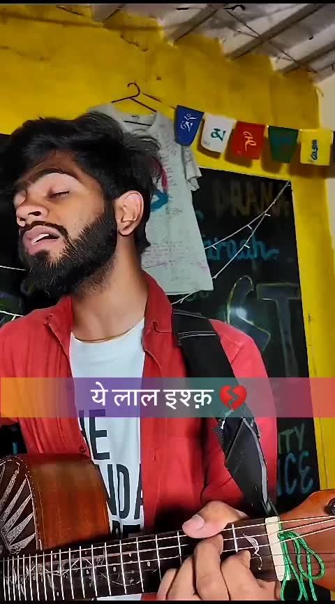 ये लाल इश्क़💔💔  #laalishq #roposing #roposer #ranveersingh #deepikapadukone #ramleela #risingstar #singer #bollywoodsong #roponess #creator #roposers #lovesinging #loveness #heartbroken_song