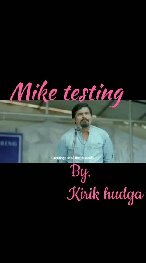 mike testing
