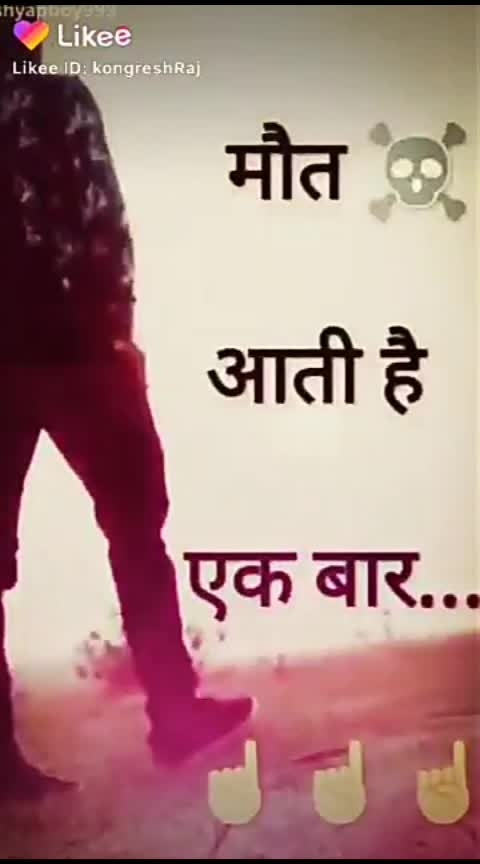 #jindagi_ki_na_tute_ladi_ #fimlistaan #roposo-filmistan #filmiduniya #flimipanti #lovefilling #roposo-hindi-lovefeelling-songs #self-love #sadlovesong #sadfeelings #sadfeelings #feeling-sad #roposo-sad-love-status @advikashukla05 #sad-moments #self-love #felling-love #love-whatsapp_status #lovely----lovely----lovely__song__ #sadlovestatus #lovemoments #true-love #abhishekpandey926060@advikashukla05