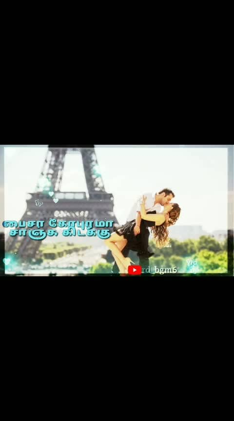 song name:paisa😍gopuram😘sachiketaku😜    keep supporting💪 frnds❤ .  .  youTube channel: https://www.youtube.com/channel/UCB7ehBYEnLCromSzMOI_C-w    #romantic #romanticmoment #romantic-scene #romancing #romanticsong #romantic_song #romanticsongs #romaticsong #romantic_songs