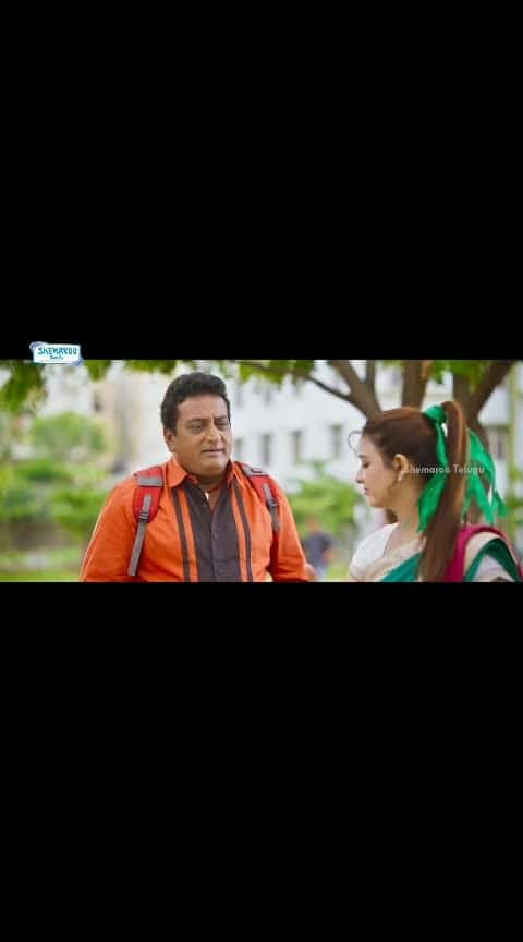 Telugu WhatsApp Status 💖💖 💖 #telugu #movies #songs 【TELUGU ROPOSO UPDATES】 -------------------------------------------------------- #telugu #teluguroposo #teluguropo #roposotelugu #ropotelugu #telugusong #telugusongs #telugumusic #telugusound #teluguaudio #telugucinema #telugumovie #telugumovies #telugufilim #telugufilims #telugushortfilim #telugutop #telugutrend #telugutrending #telugutrendings #teluguwhatsaap #telugustatus #teluguntr #telugupawan #teluguprabhas #telugunani #telugualluarjun #teluguroposostatus #statusropo #ropovideo #ropovideos #roposovideo #roposovideos #newtelugu #newtelugu #song #songs #movie #movies #whatsaapstatus #maheshbabu #raviteja #nani #alluarjun #suman #majli #majlisong #majlisongs #majlimovie #majlimovies #prabhas #raviteja #2019telugu #2020telugu -------------------------------------------------- IMPORTANT NOTICE : These All Things Are All Ready Copyrighted by others. We Just Edited And Published To Audience For Entertainment Purpose Only... ----------Thanks for watching -----------#love ##love #telugu #sad-moments #very-emotional #feeling-loved #feel-the-love #lovemovie telugu comedy short films telugu comedy videos telugu comedy scenes old telugu comedy shows telugu comedy movies old telugu comedy full movies telugu comedy latest telugu comedy audioz telugu comedy allari naresh telugu comedy actors telugu comedy action telugu comedy allu arjun telugu comedy amrutham telugu comedy ali telugu comedy adhurs telugu comedy actress telugu comedy awards a aa telugu movie comedy scenes a aa telugu comedy scenes a a telugu movie comedy scenes telugu comedy bits telugu comedy best telugu comedy best scenes telugu comedy back to back scenes telugu comedy brahmanandam old telugu comedy books telugu comedy bgm telugu comedy boys b.tech life telugu comedy short film telugu b tech comedy short films btech comedy telugu telugu comedy clips telugu comedy club telugu comedy channels telugu comedy cinema telugu comedy central telugu comedy cinemalu te