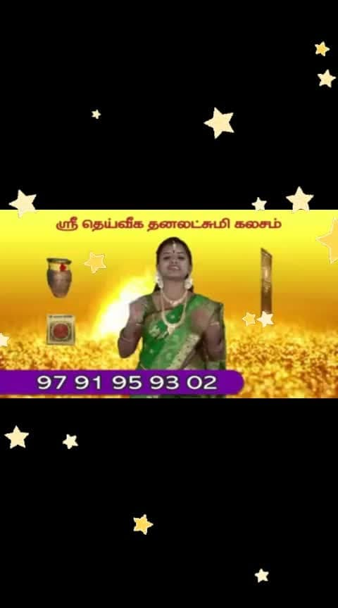 #god #roposo-god #godblessyou #pray-to-god #roposo-tamil #tamil ஸ்ரீ தெய்வீக கலசம்        (positive vibrations in house) Any details please contact whatsapp number:9791959302