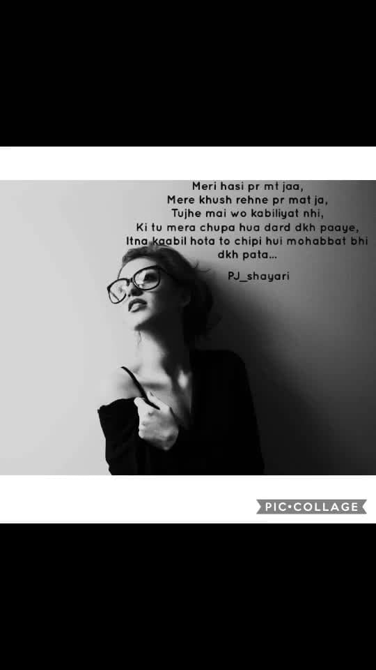 Tere mai wo kaabiliyat nhi.. #soulfulquotes #beats #shayari #myskills #poetry