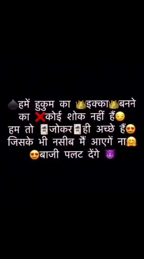 Powerfull❤️ #Marathi Status #Maratha #bhaigiristatus #Gaavthi #marathiswag