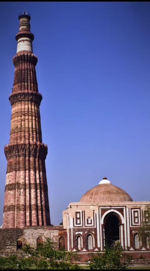 Facts on Qutub Minar