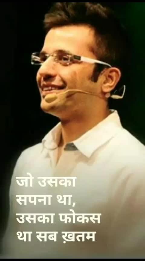 #ArzKiyaHai #ExpressYourLove #PyaarDhokaHai #Sad_Feeling #SadwhatsaapStatus