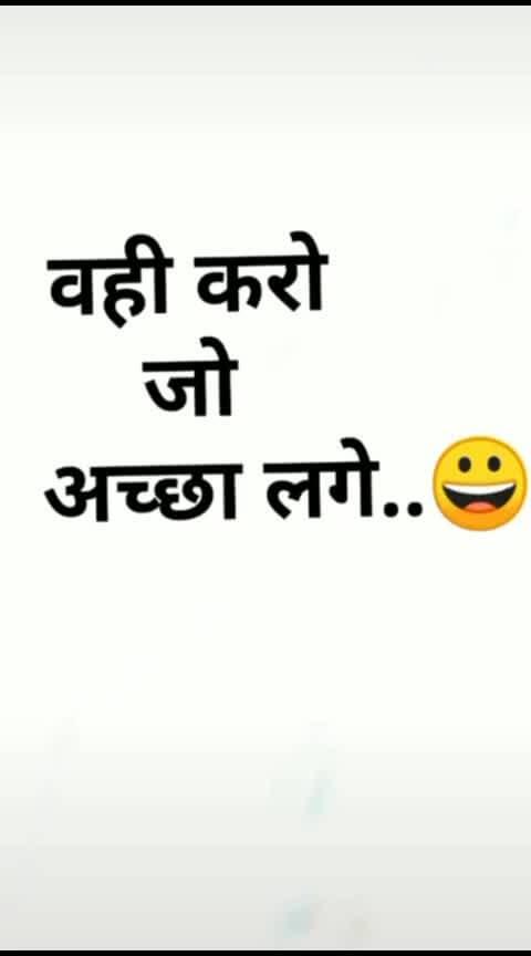 #kabirsingh#kabirsinghstatus#lovefeeling#LUKACHUPPI#sadsong#sadvideo#ArzKiyaHai#sadsong#good_morning#funnyvideos #sadsong#sadvideo#sads