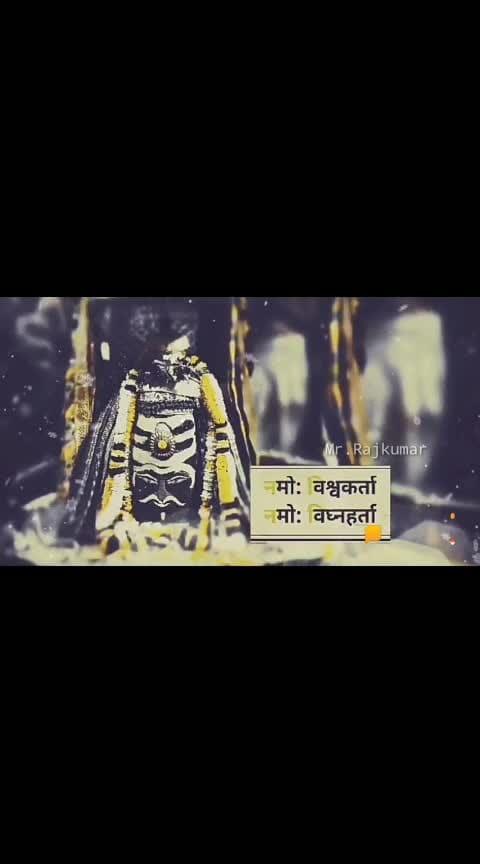 जय हो बाबा महाँकाल की  🙏🚩🙏🚩🙏🚩🙏 #jay_shree_mahakaal  #om_namah-shivaya  #1billionviews  #1millionauditionindia